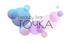 Beauty Bar «Точка»