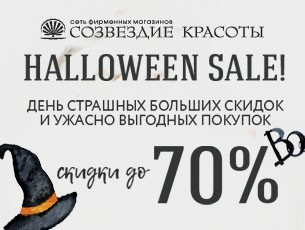 HALOWEEN SALE!